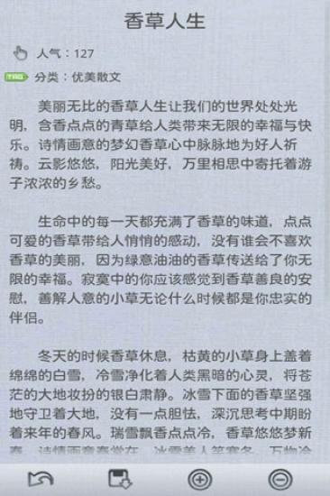 [即時通訊]line 電腦版下載中文版官方| 免費軟體下載區