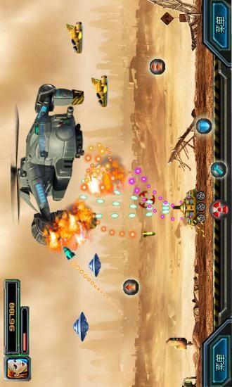 坦克大战-合金弹头