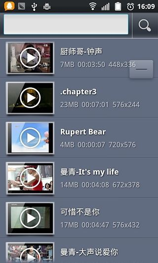 MoboPlayer Best Video Player on Android