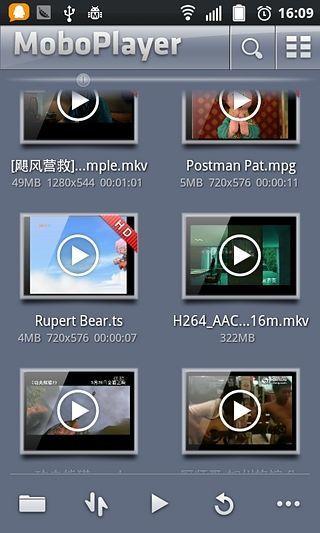 【免費媒體與影片App】MoboPlayer-APP點子