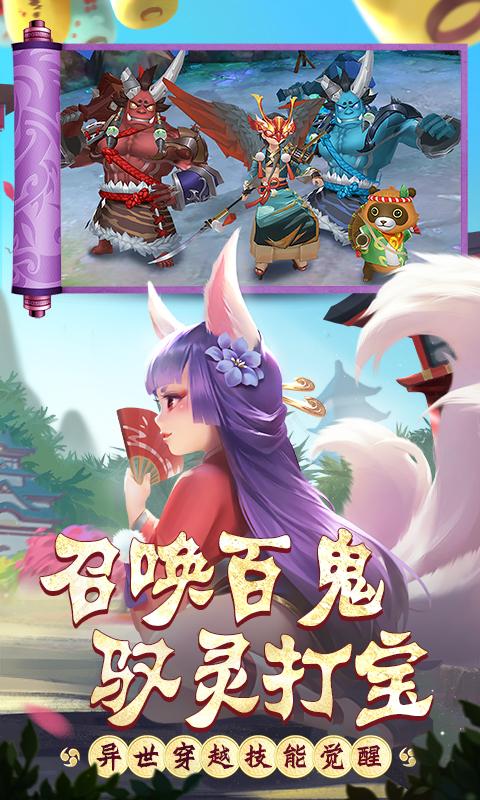 热血江湖手游游戏截图