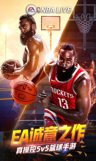 NBALIVE游戏截图
