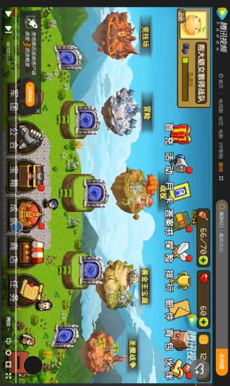 像素大陆游戏截图