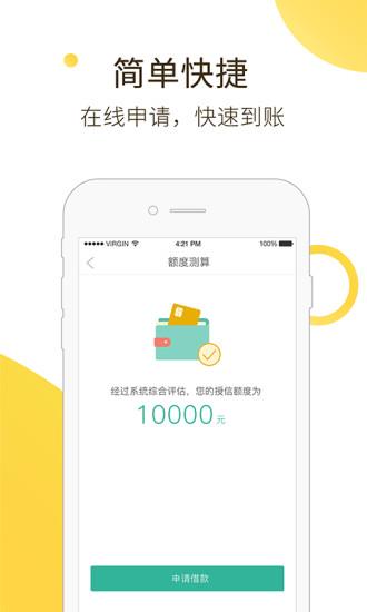 广东小树普惠科技有限公司 -应用详情 应用宝官网