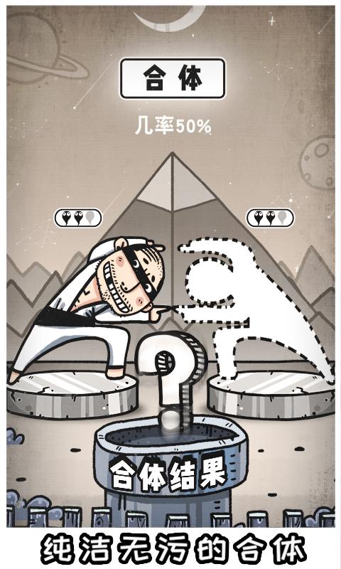愚公移山3智叟的反击游戏截图