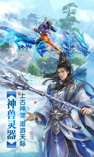 剑倚江湖游戏截图