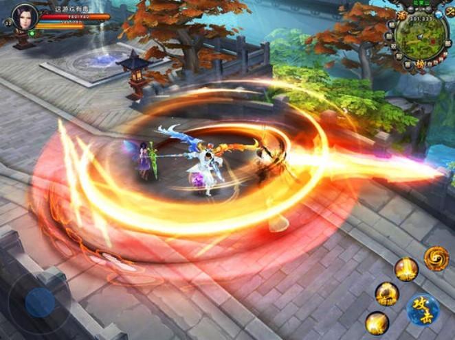 剑笑九州游戏截图