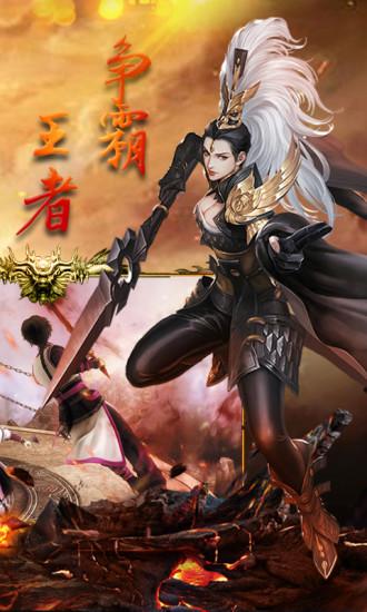 逆刃-流星之剑游戏截图