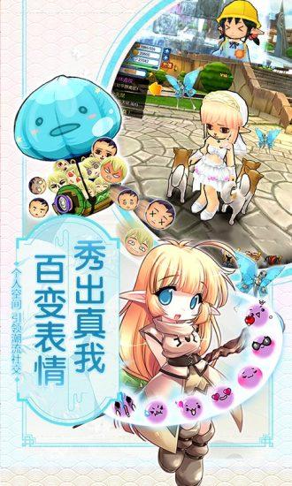 露娜物语-仙境大冒险游戏截图