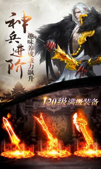 名剑道游戏截图