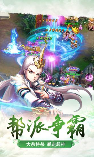 剑雨幽魂游戏截图