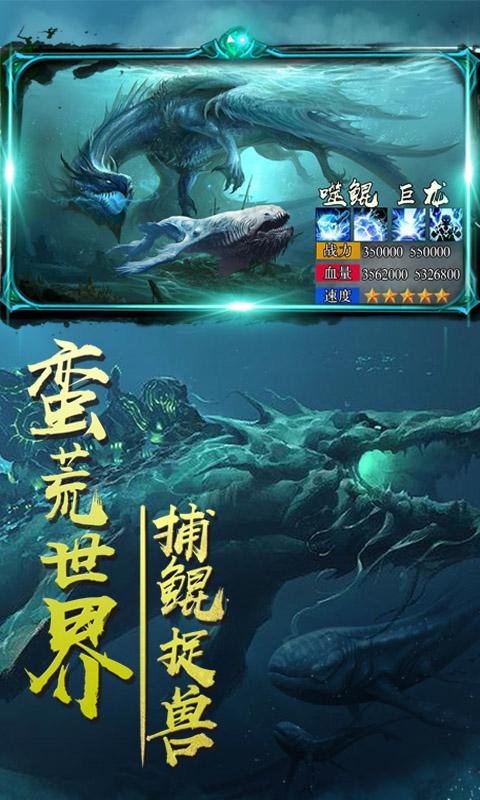 国王万岁(梦幻萌宠口袋养成)游戏截图