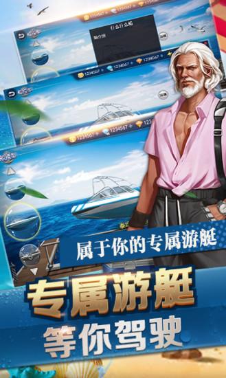 钓王荣耀游戏截图