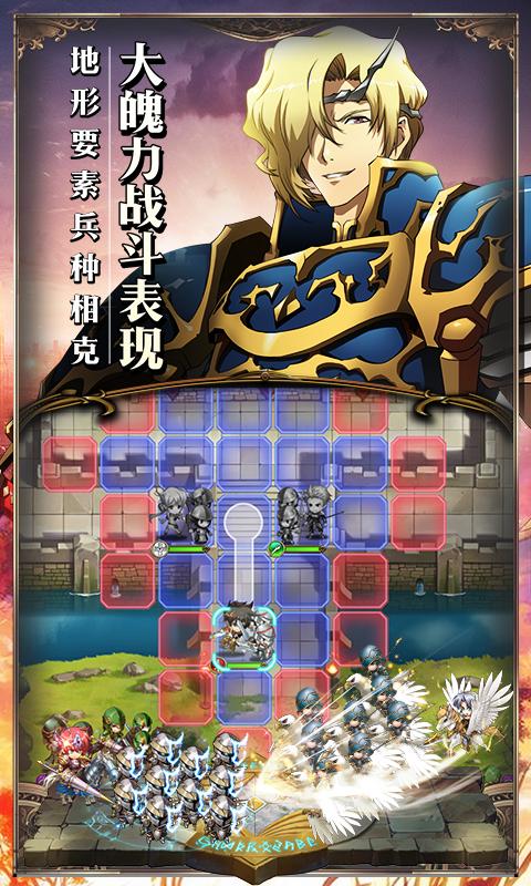 梦幻模拟战游戏截图