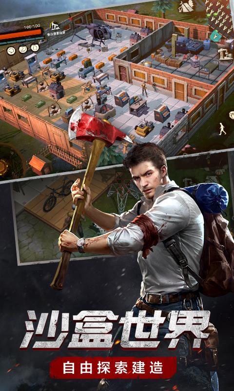废土行动游戏截图