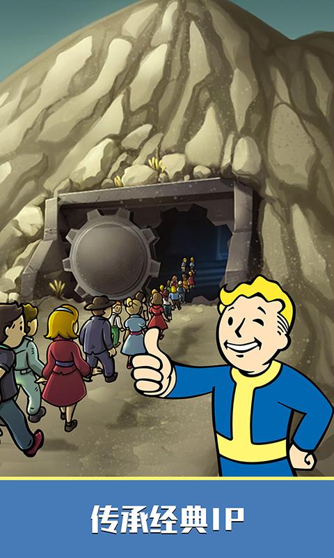 辐射:避难所Online游戏截图