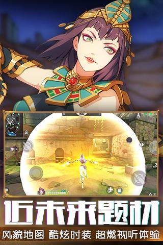 王牌战士游戏截图