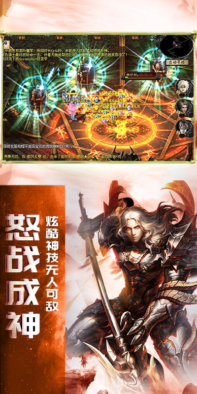 魔狱奇迹之幻兽集结游戏截图