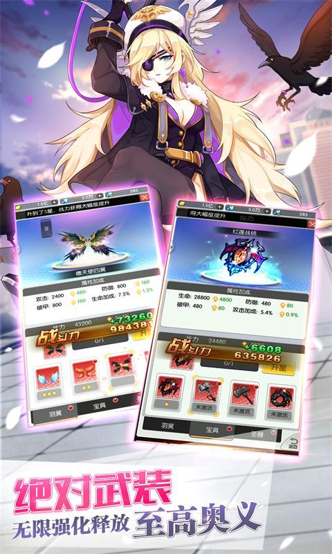 勇者联盟2游戏截图