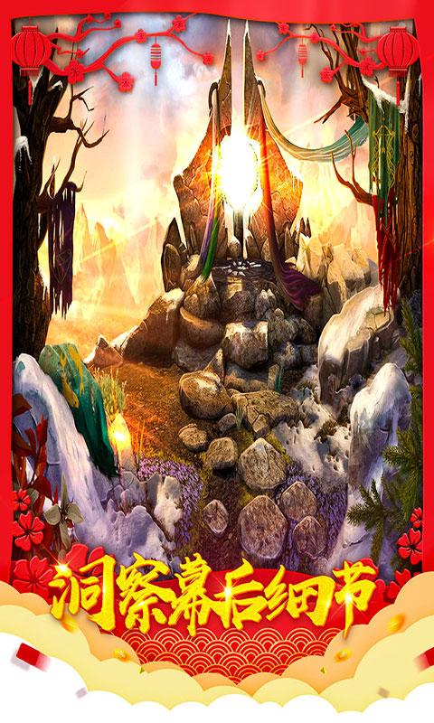 密室逃脱7环游世界1游戏截图