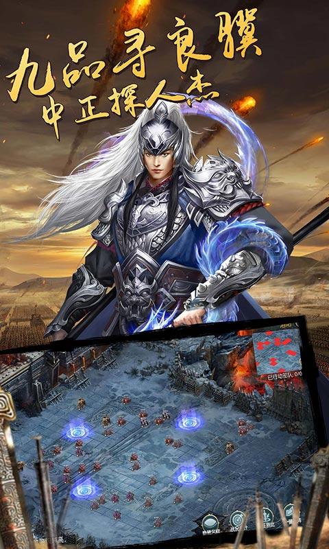 幻想三国志5游戏截图