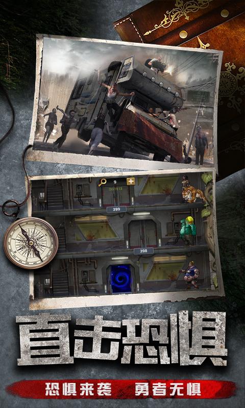 末日前线地狱战场游戏截图