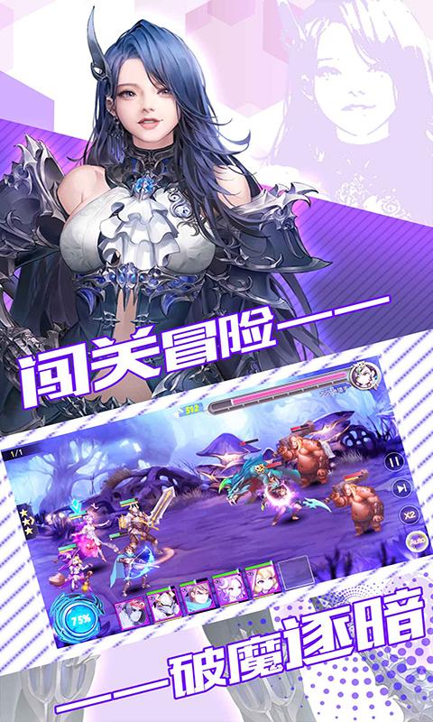 花丛使者之女神守护仙侠手游游戏截图