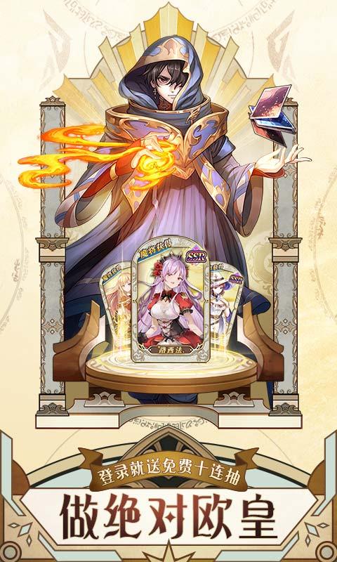 魔王与神锤:魔界当皇帝游戏截图
