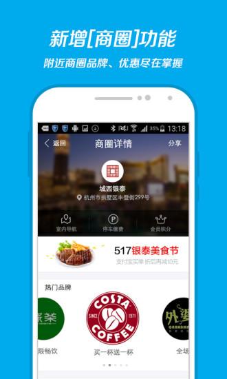 【iPhone 6S密技】第三方Apps也支援3D Touch了!   T客邦 ...