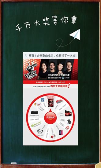 【免費音樂App】天天动听音乐播放器-APP點子