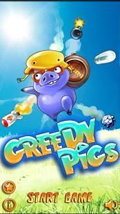 贪婪猪塔防|玩策略App免費|玩APPs
