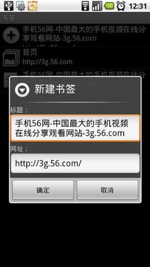 手机56网