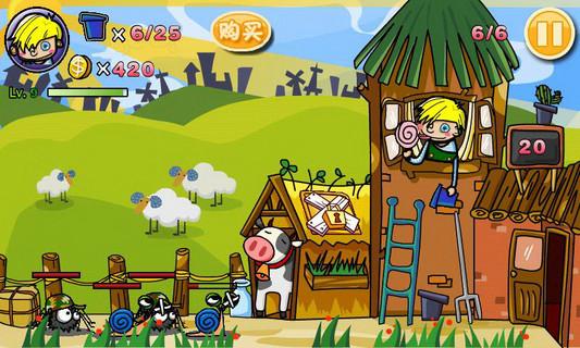 [推薦] 砲台、守城、塔防小遊戲總整理@ 天使的遊戲城堡:: 隨意窩Xuite ...