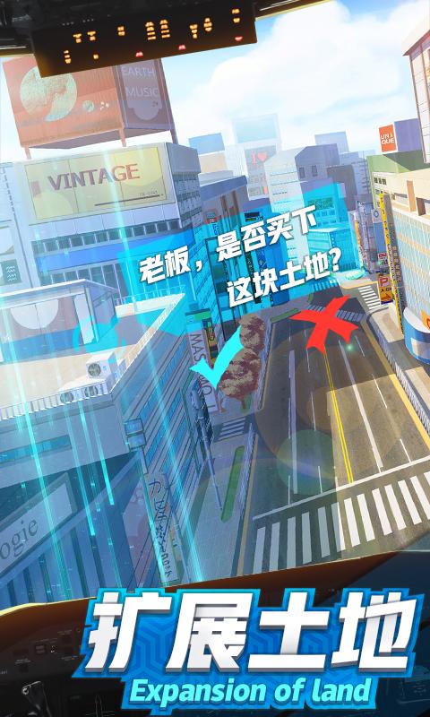 商道高手:秘书养成记游戏截图