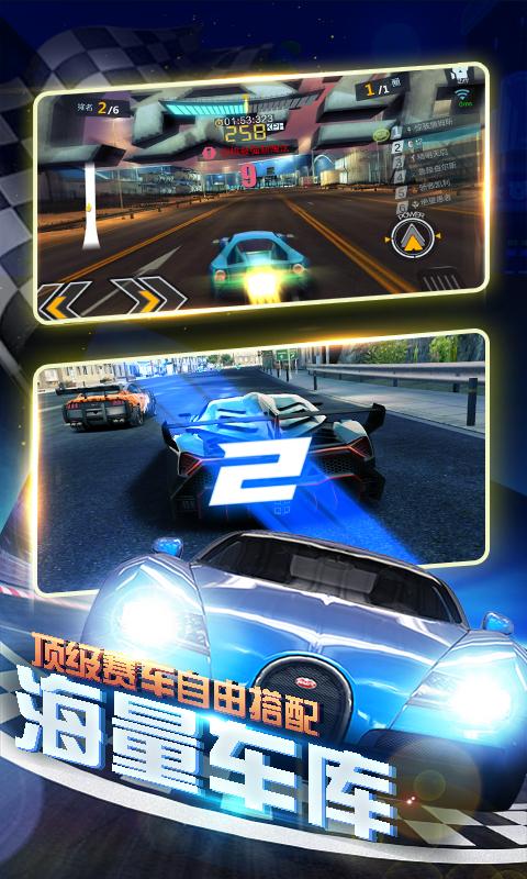 暴爽疯狂赛车游戏截图