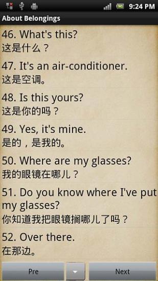 英语900句