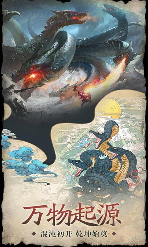 龙刃:剑侠网游3D游戏截图