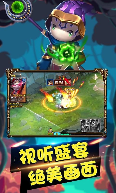 铁血守卫Q版卡牌英雄游戏截图