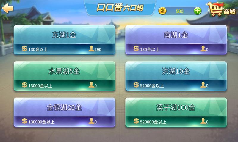 赖子武汉麻将游戏截图