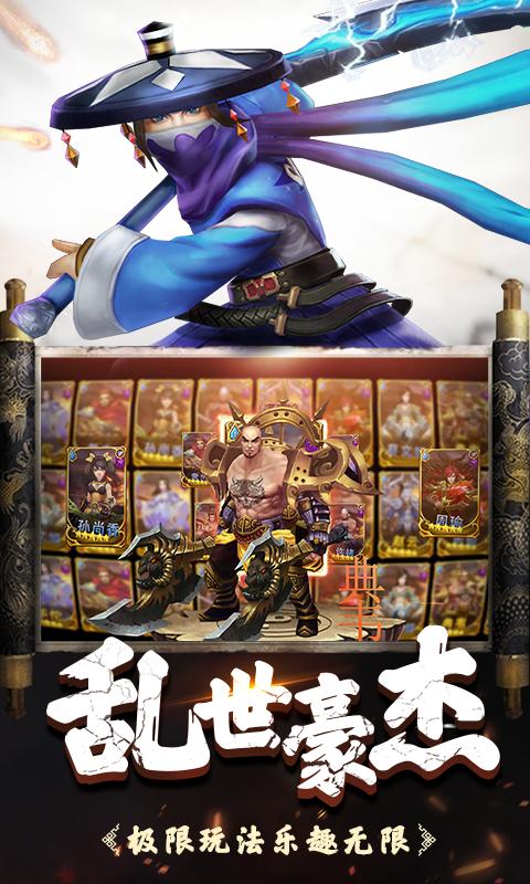 龙之灵游戏截图