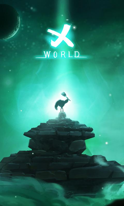 未知世界游戏截图