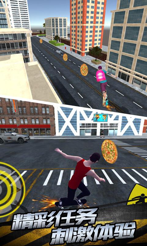 疯狂滑板少年游戏截图