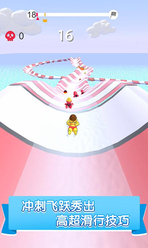 无敌碎碎冰游戏截图