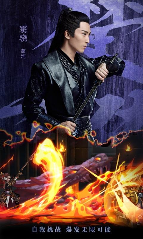 暗影剑客游戏截图