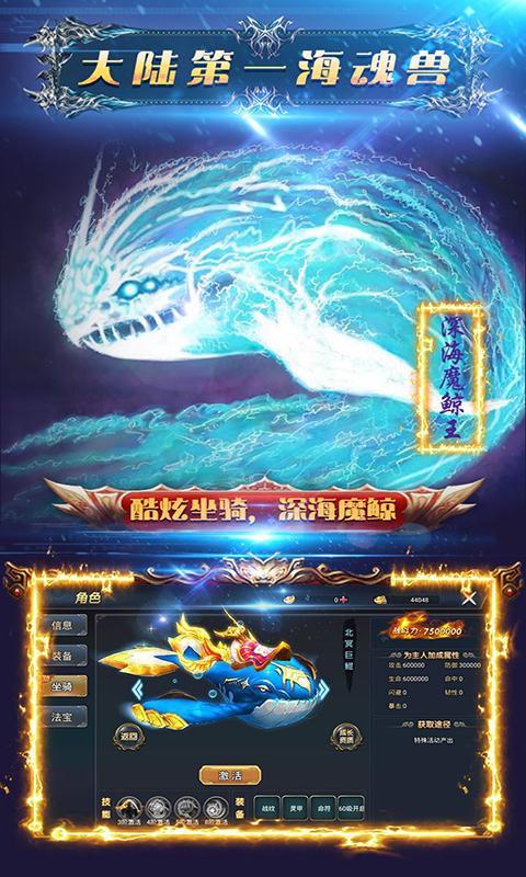 飞仙决游戏截图