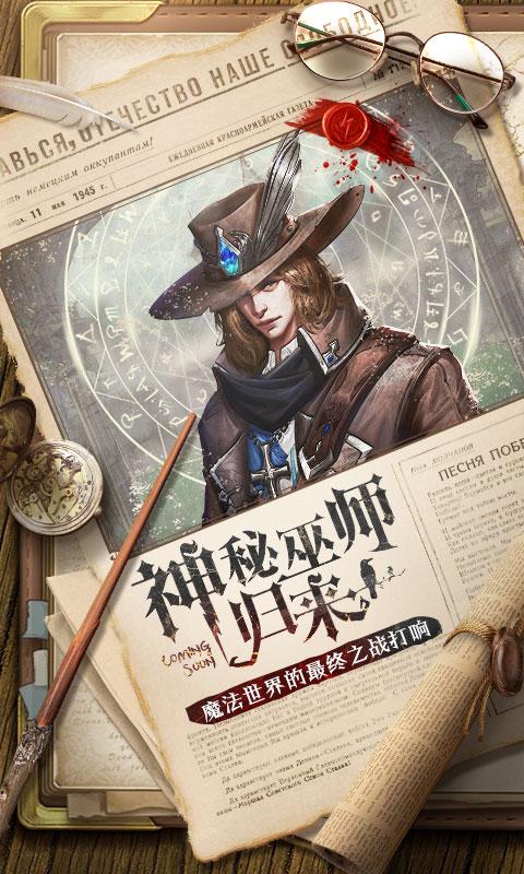 黎明之塔-魔法学院游戏截图