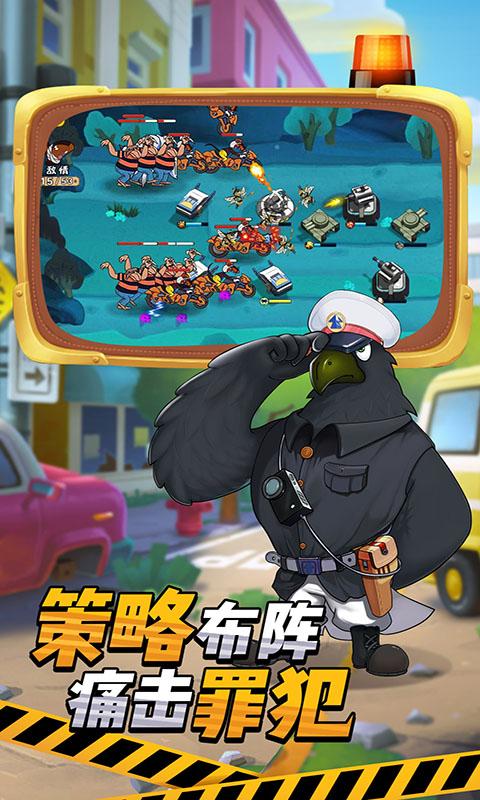 黑猫警长联盟游戏截图