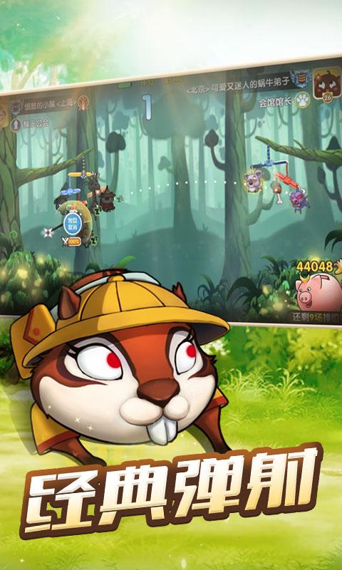 动物欢乐多:猴子也疯狂游戏截图