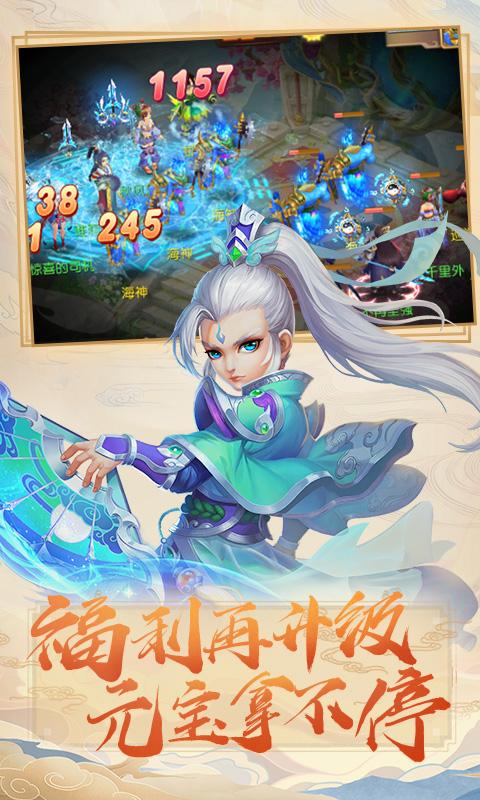 梦幻剑侠游戏截图