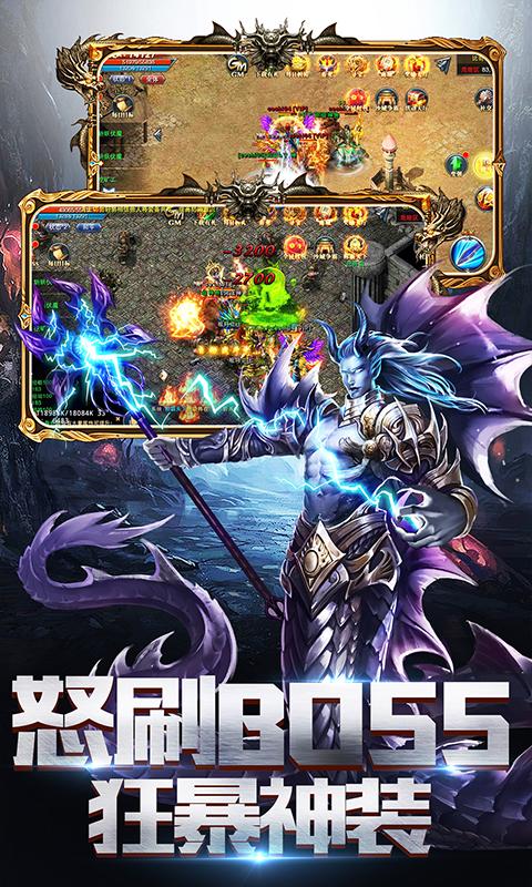 梦幻大陆高爆版游戏截图